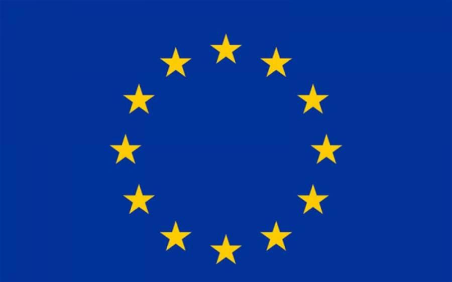 یونان کے ساتھ بحیرہ روم میں تنازع،یورپی یونین نے ترکی پر پابندیوں کی دھمکی دے دی