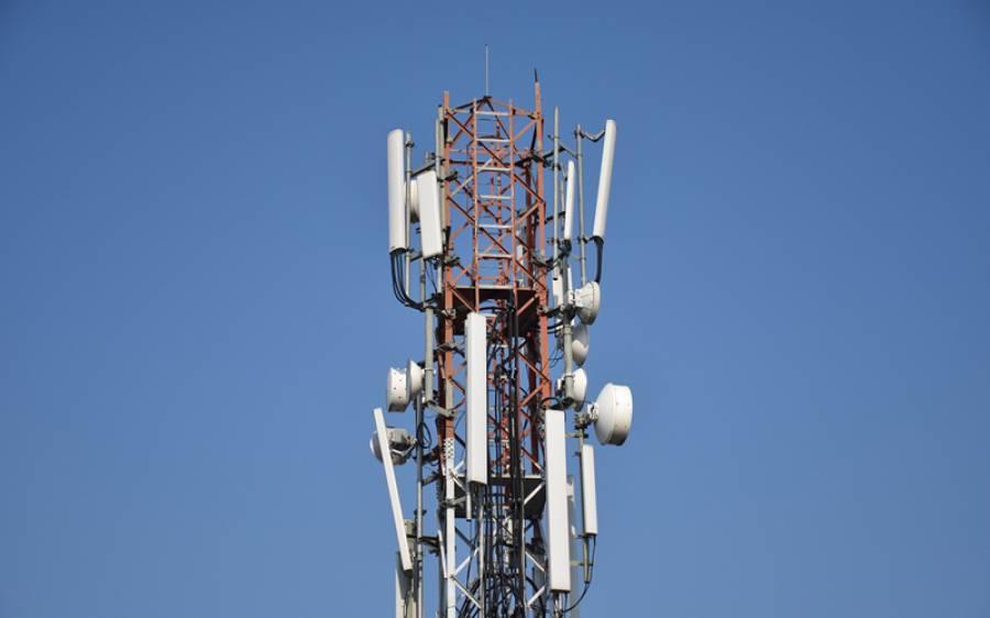 لاہور سمیت پنجاب بھر کے متعدد اضلاع میں موبائل سروس بند کر دی گئی