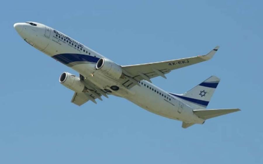اسرائیل سے متحدہ عرب امارت کے لیے پہلی پرواز کا شیڈول جاری ،کونسے اسرائیلی حکام کی ابو ظہبی آمد متوقع ہے؟عرب دنیا سے بڑی خبر آگئی