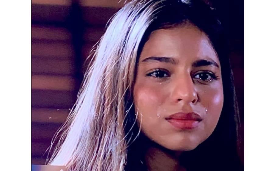 شاہ رخ خان کی بیٹی سہانا کو کس نے رلایا؟
