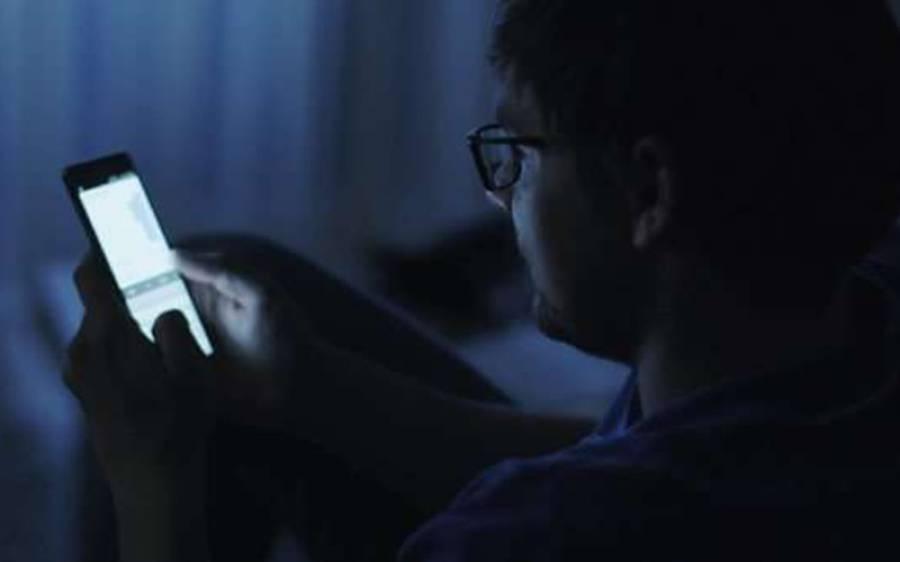 رات کو فون استعمال کرنے اور مردانہ کمزوری میں گہرا تعلق تازہ تحقیق میں سامنے آگیا