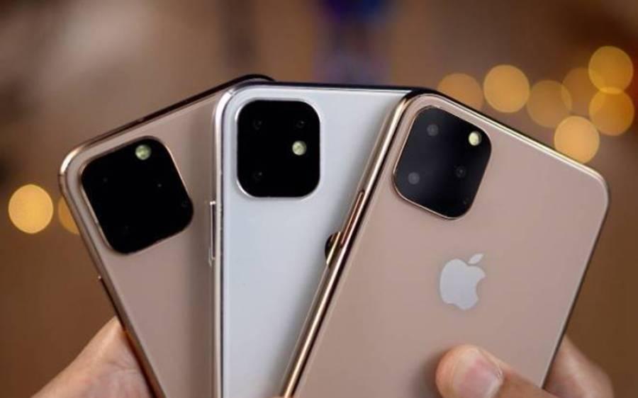 انٹرنیٹ پر لڑکیوں کو متاثر کرنے کے لیے ایپل کی مصنوعات انتہائی مفید، تازہ سروے میں حیران کن انکشاف