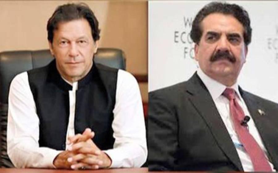 سعودی عرب راحیل شریف کو عمران خان کی جگہ وزیراعظم بنانا چاہتا ہے؟ غیر ملکی ویب سائٹ نے تہلکہ خیز دعویٰ کردیا