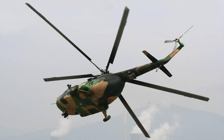 امریکہ میں فوجی ہیلی کاپٹر گر کر تباہ ،دو امریکی فوجی ہلاک