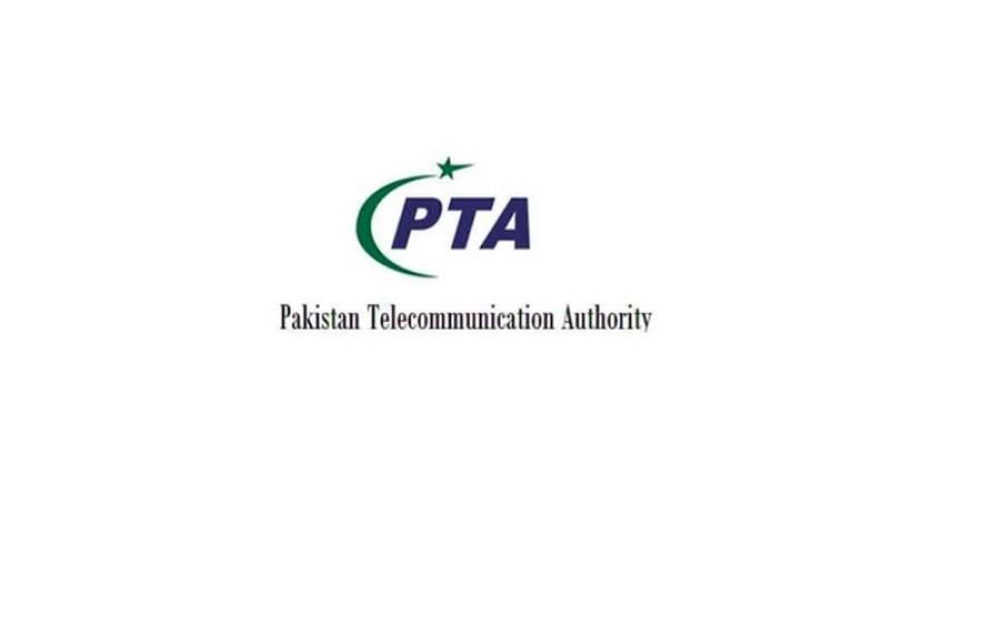 کراچی میں اتنے دنوں سے موبائل سروس مسئلہ کیوں کر رہی ہے؟ بالآخر پی ٹی اے نے اصل وجہ بتادی