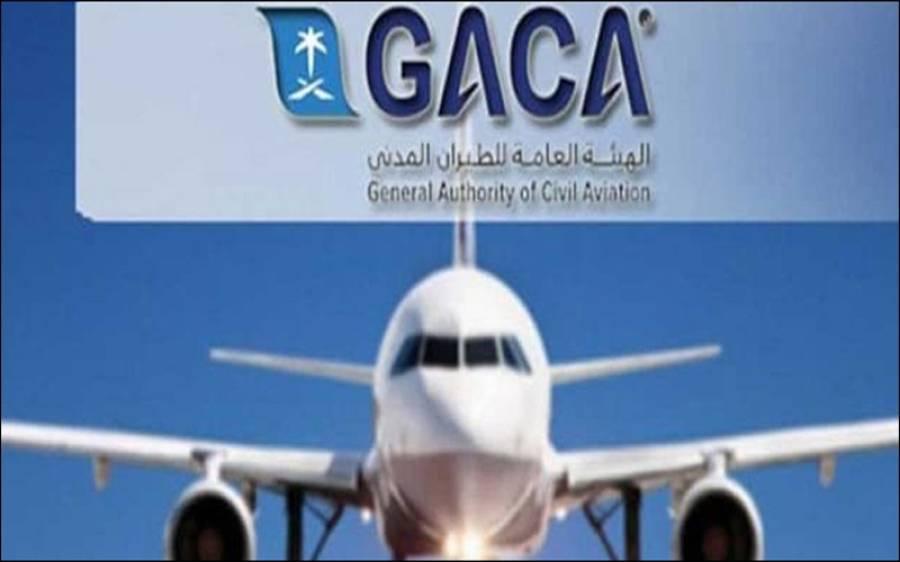 سعودی عرب نے تارکین وطن کو ایک اور جھٹکا دے دیا، پروازوں پر پابندی میں مزید توسیع کردی