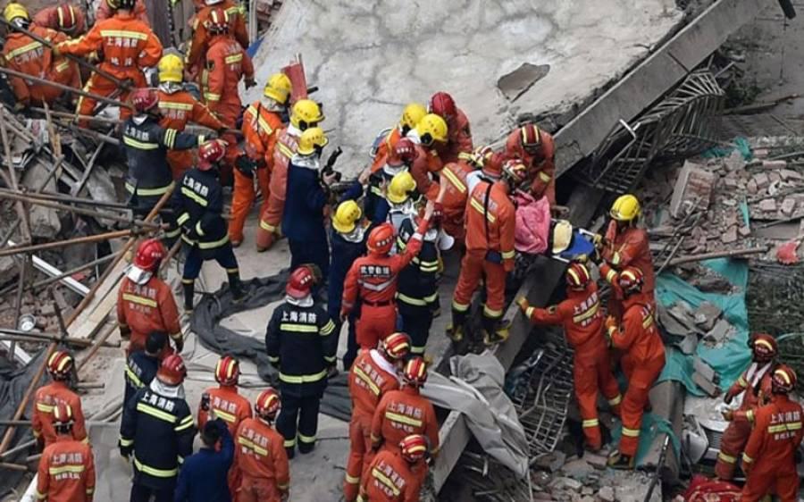 چین میں ریستوران کی عمارت گرگئی، اتنی ہلاکتیں کہ آپ کو بھی افسوس ہوگا