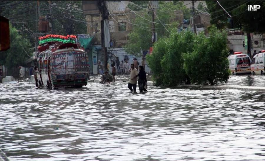 کراچی میں سیلاب متاثرین کی امداد کا اعلان لیکن یہ خوشخبری کس ملک نے سنائی؟