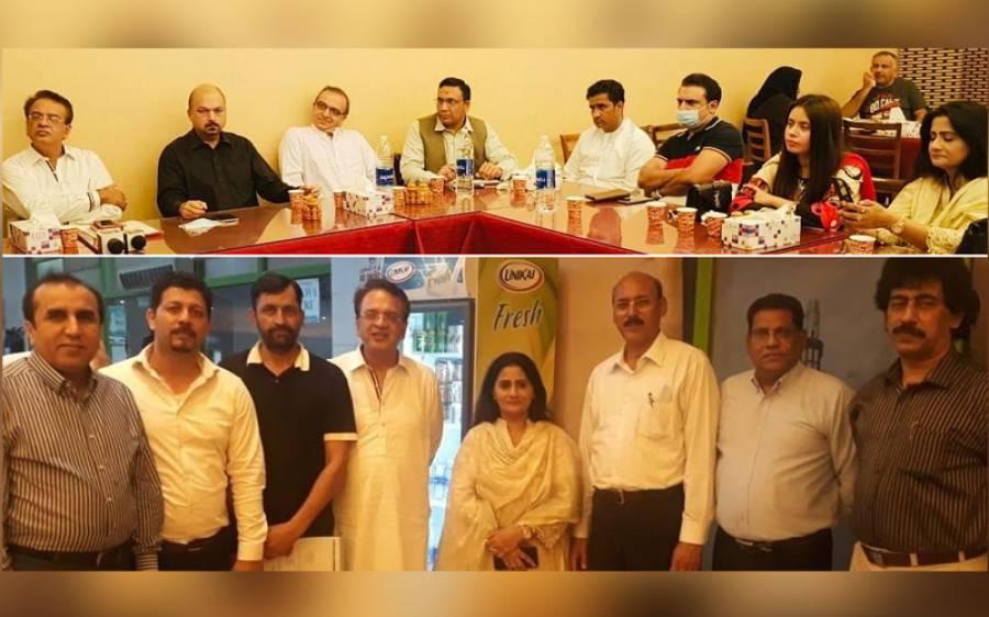 پاکستان پیپلز پارٹی گلف کے عہدیداران کے اعزاز میں چوہدری سجاد نذیر کی طرف سے عشائیہ