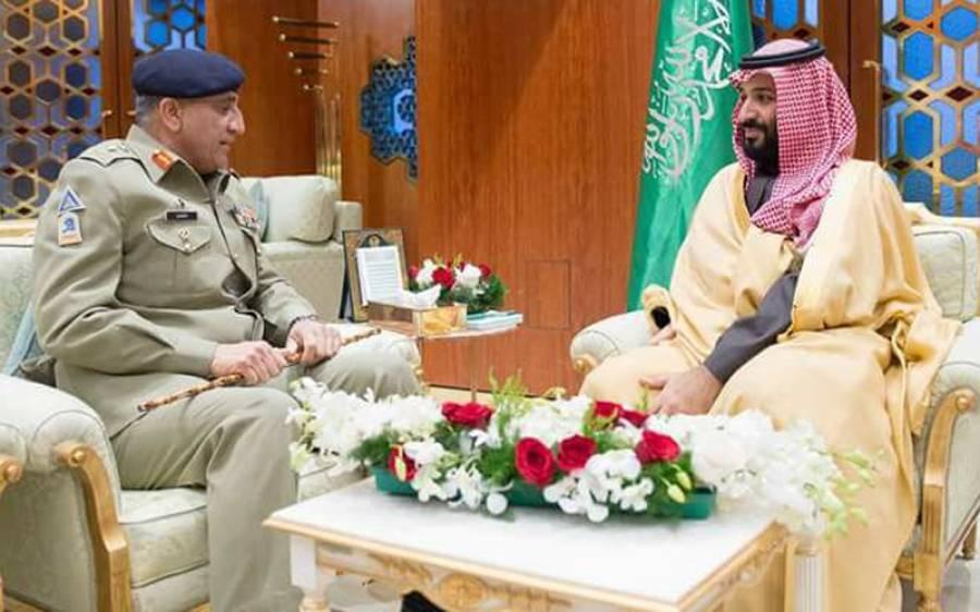 پاک سعودی تعلقات میں بڑی پیش رفت،جنرل قمرجاویدباجوہ کی ایک بارپھر سعودی عرب جانےکی تیاریاں جاری،پاک فوج کےسربراہ کب روانہ ہوں گے؟اہم ترین خبر آگئی