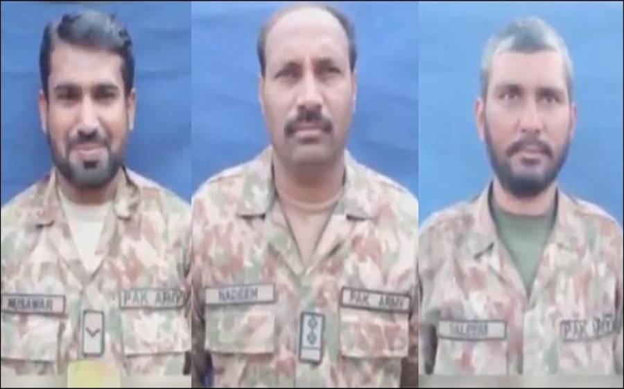 دہشتگردوں کی فائرنگ، پاک فوج کے 3 جوان شہید