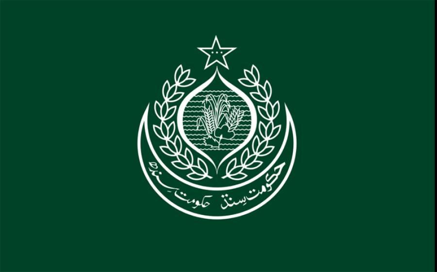 تمام منتخب نمائندے سرکاری گاڑیاں اور دیگرمراعات واپس کردیں ،سندھ حکومت نے لوکل باڈیز کو تحلیل کرنے کانوٹیفکیشن جاری کردیا