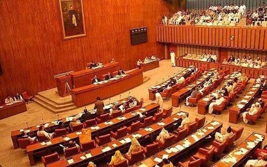 سینیٹ میں بلوچستان کی خالی نشست پر انتخابات،پارلیمانی جماعتوں کے 10امیدواروں نے کاغذات نامزدگی جمع کرا دیئے