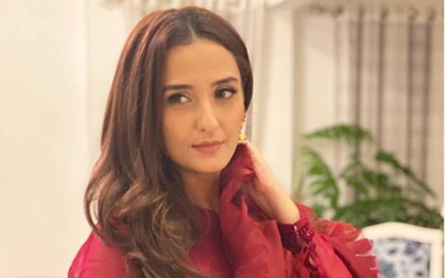 اداکارہ مومل شیخ کے ہاں بیٹی کی پیدائش، نام کا بھی اعلان کردیا