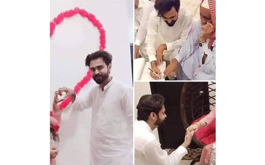 نوجوان پاکستانی نے سنت پر عمل کرنے کے لیے اپنے سے 10 سال بڑی 3 بچوں کی ماں طلاق یافتہ خاتون سے شادی کرلی