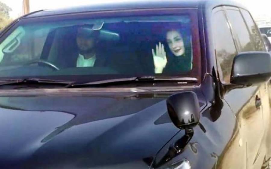 مریم نوازشریف اسلام آباد ہائیکورٹ میں پیشی کے بعد سیدھی کہاں پہنچ گئیں ؟ پتا چل گیا