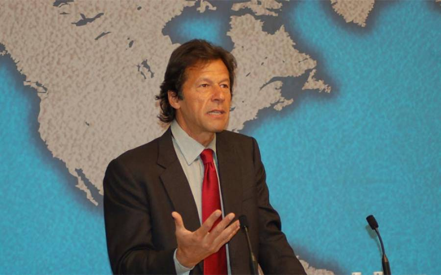عمران خان دورہ لاہور پر پہنچ گئے