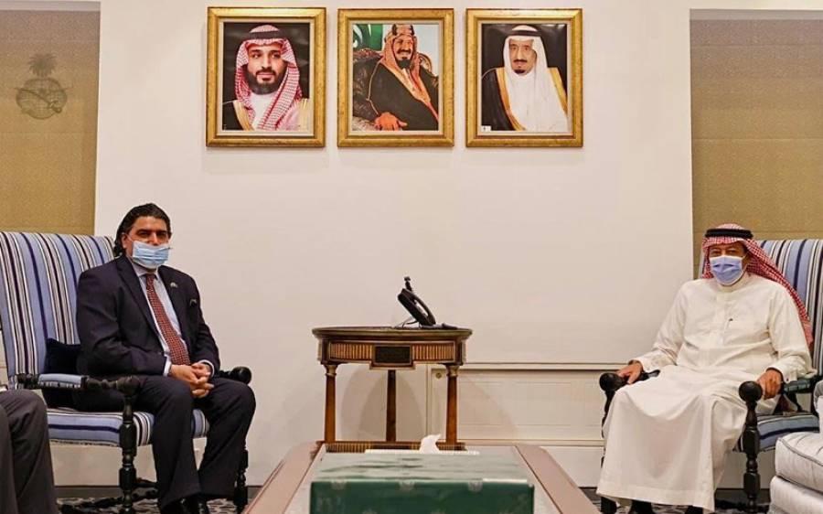 پاکستانی سفیر راجہ علی اعجاز کی سعودی نائب وزیر خارجہ امور ولید الخراجی سے ملاقات