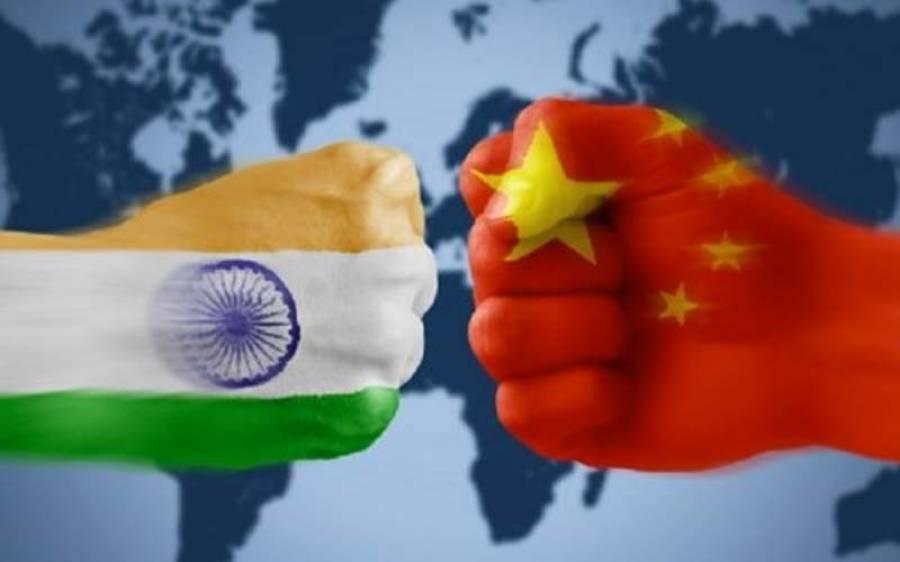 چین نے بھارت کے کتنے علاقے پر قبضہ کرلیا؟بھارتی اخبار کا تہلکہ خیز دعویٰ سامنے آگیا