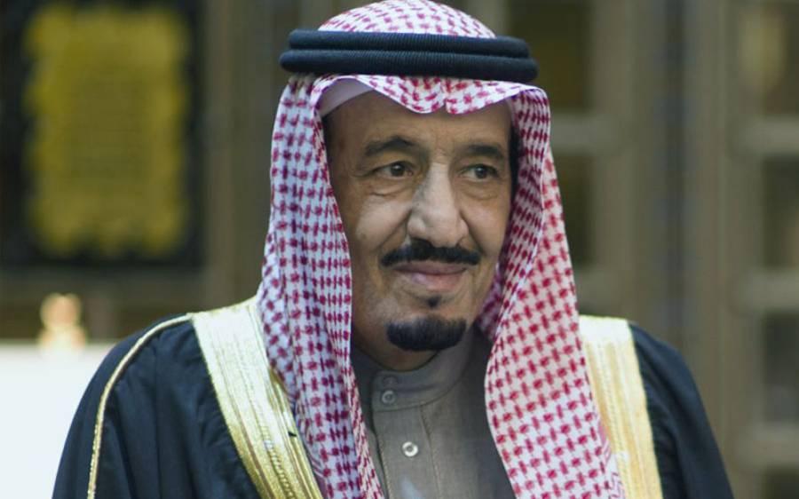 'ہم پاکستان سے بہتر تعلقات کرتے ہیں' سعودی عرب نے اعلان کردیا