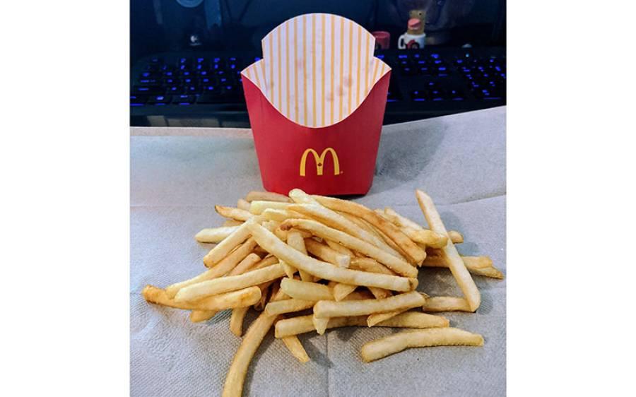 میکڈونلڈز فرائز کے پیکٹ کے اوپر یہ حصہ دراصل کس لیے ہوتا ہے؟ اس کا اصل استعمال جان کر آپ کو افسوس ہوگا کہ پہلے کیوں معلوم نہ تھا
