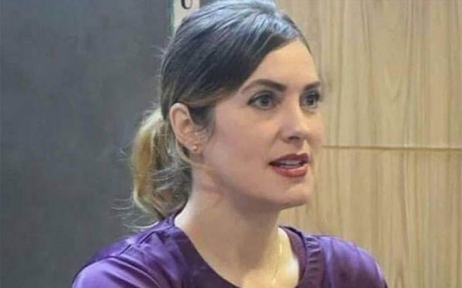 وزارت داخلہ نےسیاسی شخصیات پر نازیبا الزامات لگانے والی خاتون امریکی بلاگر سنتھیا ڈی رچی کو بڑا جھٹکا دے دیا