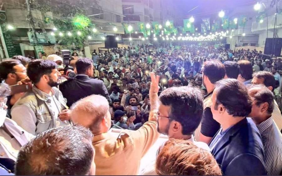 اللہ کی قسم کھا کر کہتا ہوں اگر موقع ملا تو ۔۔۔۔شہباز شریف نے کراچی میں ایسی بات کہہ دی کہ پیپلزپارٹی اور تحریک انصاف کی نیندیں اڑ جائیں گی