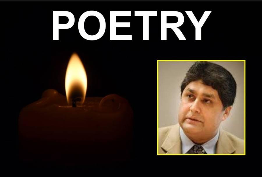 مکلی(شہرِ خموشاں سے ایک مکالمہ)۔۔۔فواد حسن فواد