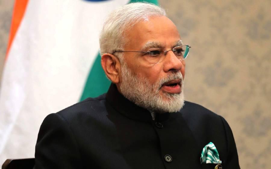 بھارتی وزیر اعظم مودی کا ٹوئٹر اکاﺅنٹ ہیک کر لیا گیا
