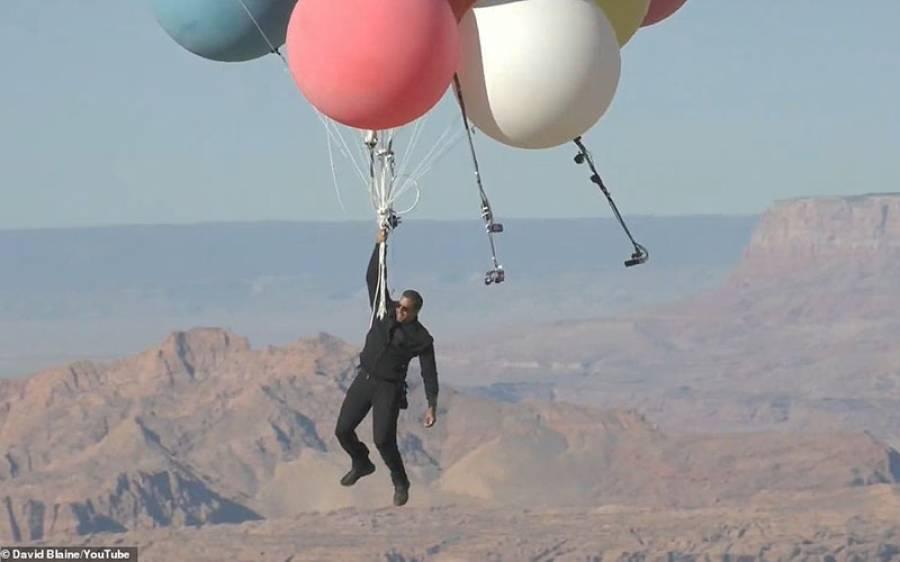 کرتب دکھانے والے نے غباروں کے ساتھ 24 ہزار فٹ کی بلندی پر پرواز کر کے سب کو حیران کردیا