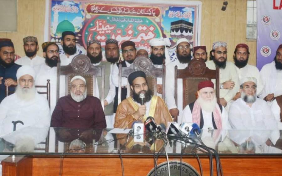 مسلمان ممالک کے اندر انتشار پیدا کرنا عالمی سازش کا حصہ،مقدسات کی توہین کرنے والے مسلمانوں کے دشمن ہیں: علامہ طاہر اشرفی