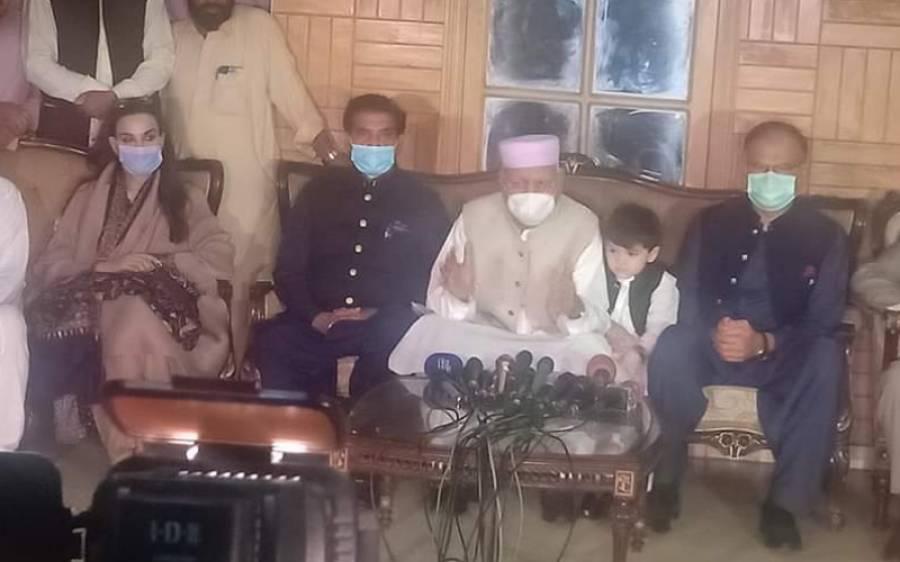 اپوزیشن کی رہبر کمیٹی نے آل پارٹیز کانفرنس انعقاد کا اعلان کر دیا