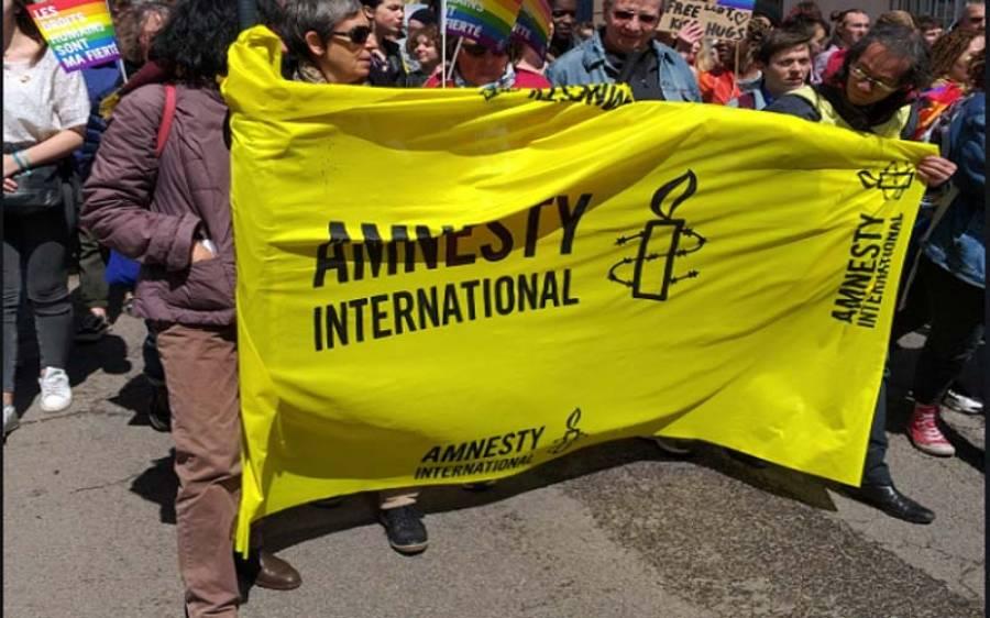 ایس ای سی پی کے جوائنٹ ڈائریکٹر ساجد گوندل کی گمشدگی پر ایمنسٹی انٹر نیشنلنے حکام سے بڑا مطالبہ کردیا