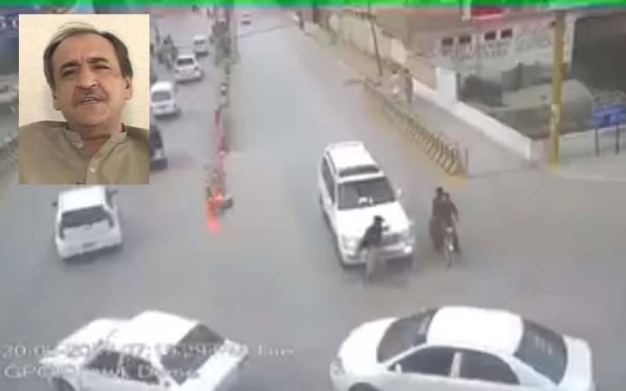 کوئٹہ میں ٹریفک سارجنٹ قتل کیس میں سابق ایم پی اے مجید خان اچکزئی بری