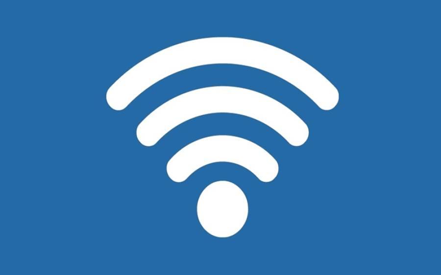 بھارت میں شہری کے وائی فائی پر اچانک