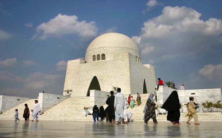 کراچی میں پورا تھانہ معطل ،اہلکار کس غیر قانونی کام میں ملوث تھے?جانئے