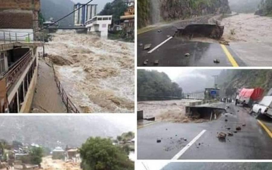 خیبرپختونخوا میں حالیہ بارشوں اور سیلاب کے باعث حادثات میں کتنے افراد جان سے ہاتھ دھو بیٹھے؟پی ڈی ایم اے نے افسوسناک تفصیلات جاری کر دیں