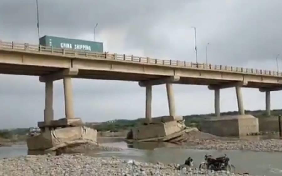 حب ندی پر تعمیر پل کے گرنے کا خدشہ، ویڈیو وائرل ہوگئی