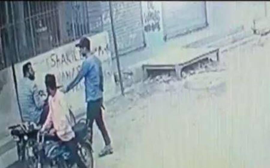 کراچی میں نوجوان کے قتل کا ایک ملزم گرفتار، واردات کی وجہ بھی سامنے آ گئی