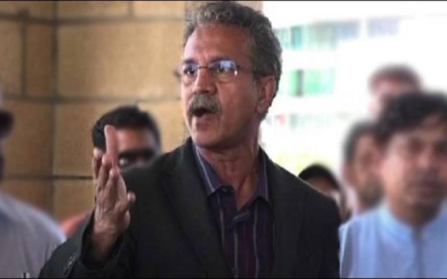 سانحہ 12 مئی مقدمات،انسداد دہشتگردی عدالت وسیم اختر کی عدم پیشی پربرہم ہو گئی، حاضری سے استثنیٰ ختم