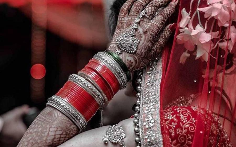 10 سالوں میں 8 بوڑھوں سے شادی کر کے اُنہیں لوٹنے والی خاتون، ایسی کہانی کہ تفصیلات جان کر آپ فلموں کو بھول جائیں