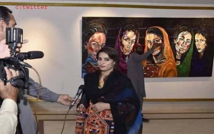 بلوچستان کی خاتون صحافی نا معلوم دہشت گردوں کی فائرنگ سے قتل