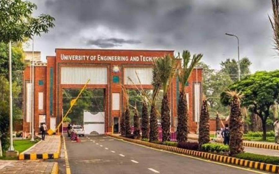 انجینئرنگ یونیورسٹی لاہور میں بد انتظامی کی ایسی مثال سامنے آگئی کہ ہر کوئی حیران رہ جائے گا