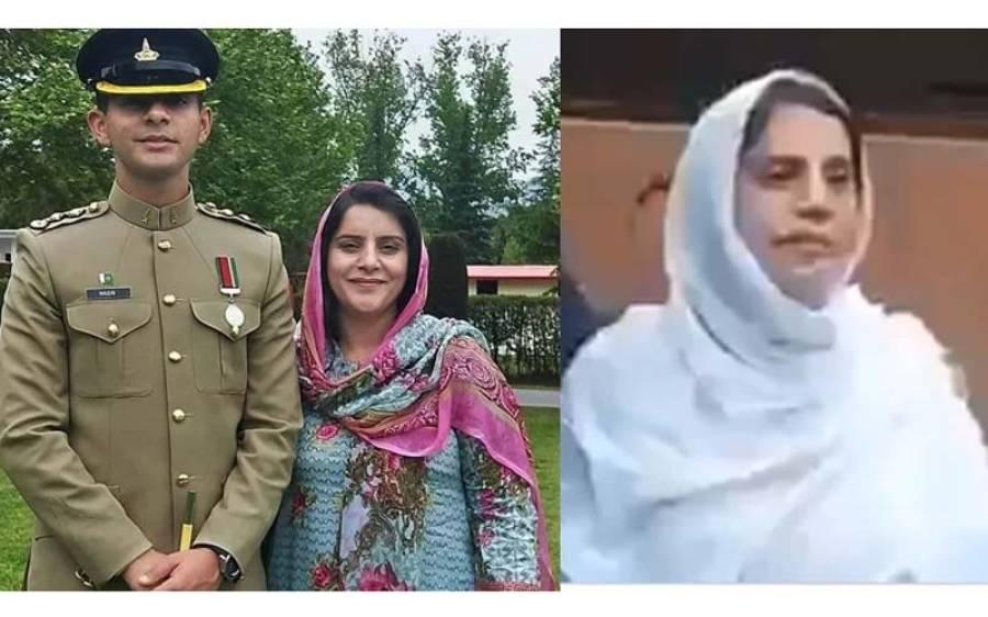 تین ستمبر کو جنوبی وزیرستان میں شہید ہونے والے لیفٹیننٹ ناصر خالد کی والدہ کا جذباتی پیغام سوشل میڈیا پر وائرل