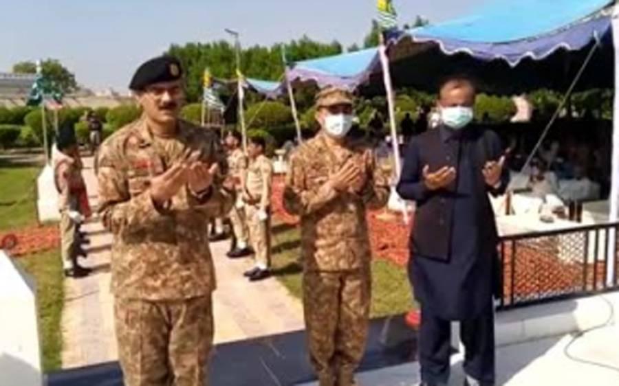 عمرکوٹ: یوم دفاع کے موقع پر جناح پارک میں تقریب منعقد