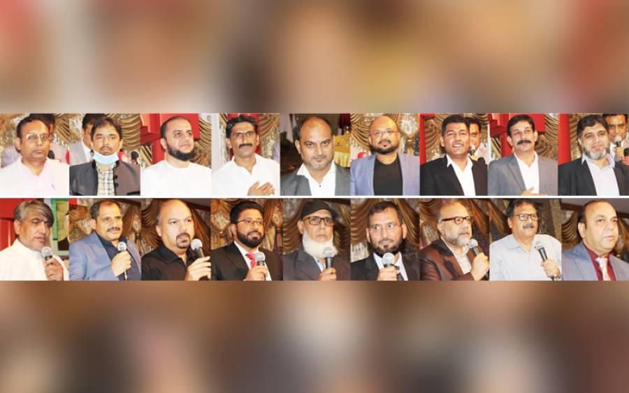 اوورسیز پاکستانیز کے حقوق کے تحفظ کے لیے ہم سب ایک پلیٹ فارم پر ہیں، طارق جاوید