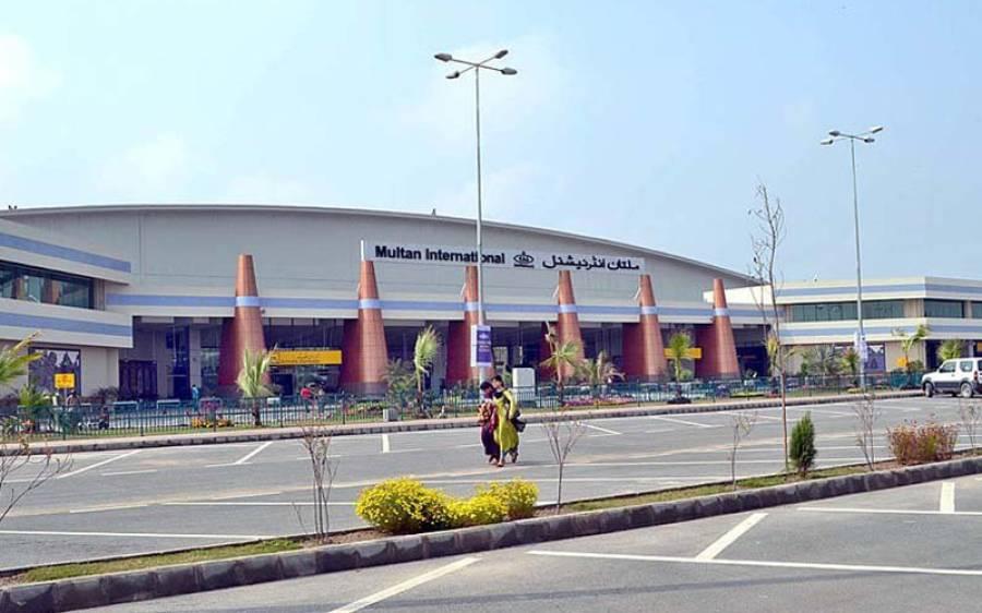 ملتان ایئرپورٹ سے 6 مسافروں سمیت 12 افراد گرفتار لیکن الزام کیا ہے ؟ خبرآگئی