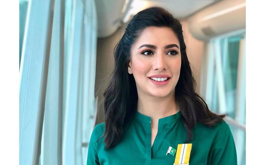 تمغہ امتیاز کی حامل پاکستانی اداکارہ مہوش حیات کی تازہ تصویر دیکھ کر پاکستانی پریشان ہوگئے
