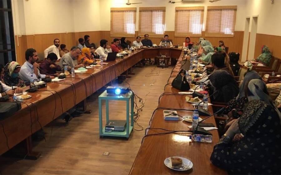 پاکستان کا وہ بڑا صوبہ جہاں خواتین کی شرح اموات دنیا میں سب سے زیادہ جبکہ شرح تعلیم سب سے کم ہے؟بڑا دعویٰ سامنے آ گیا