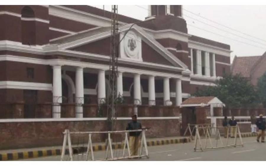 چیف جسٹس گلزاراحمد آج سپریم کورٹ لاہور رجسٹری میں مقدمات کی سماعت کریں گے